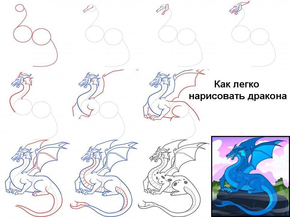 23 Как нарисовать дракона поэтапно