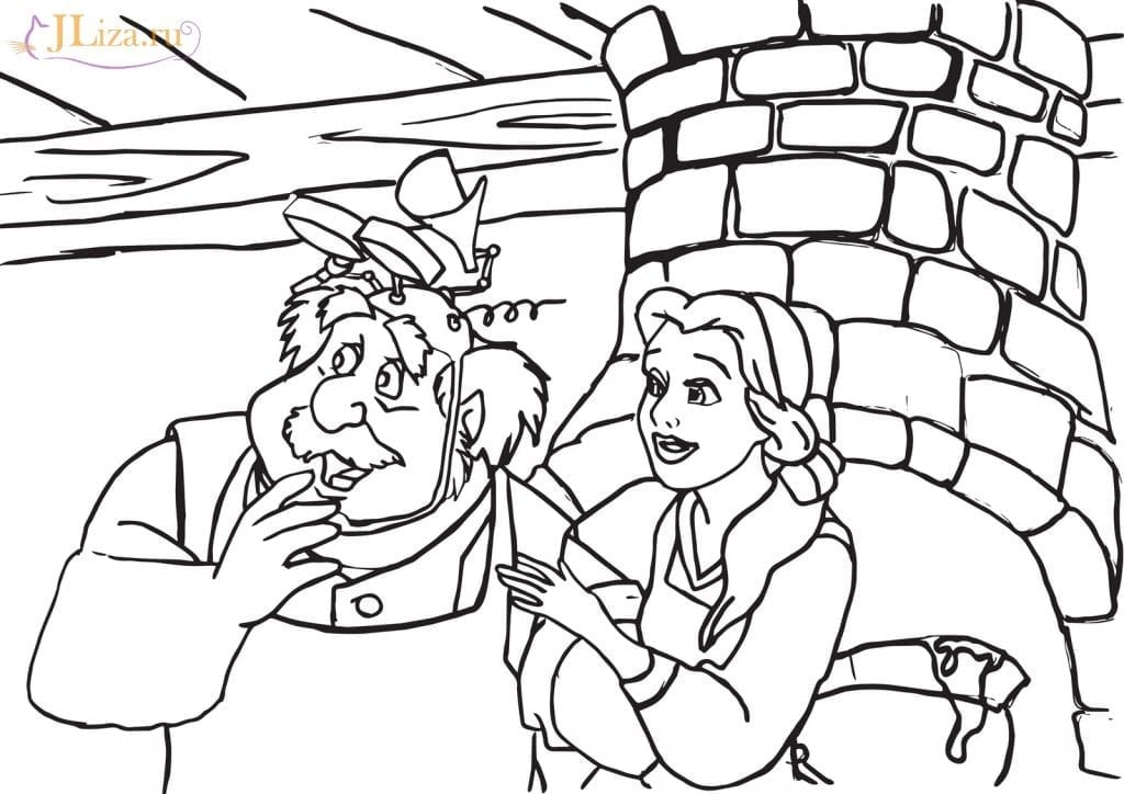 Раскраска Бэлль с отцом
