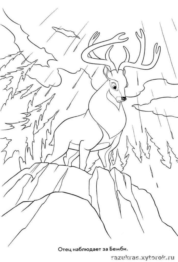 Раскраска Великий Князь Леса