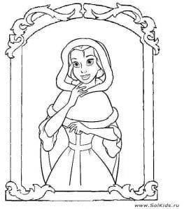 Раскраска красавица принцесса Бэлль