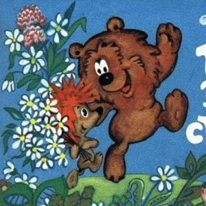 Ежик и медвежонок раскраски
