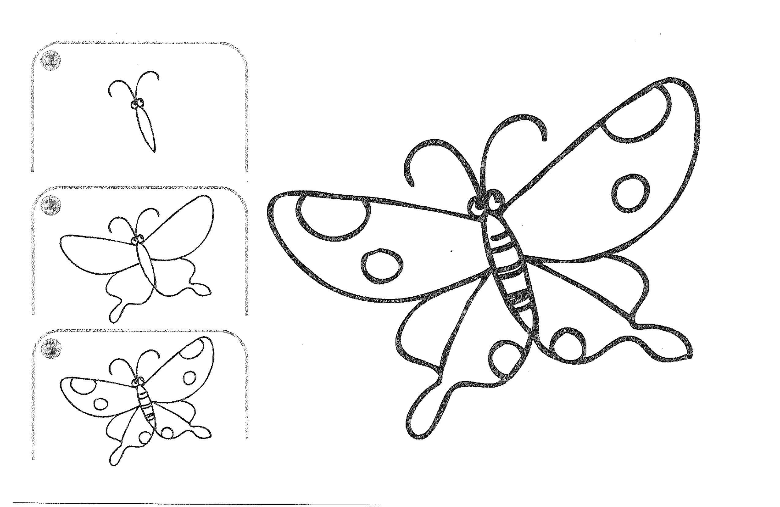 нарисовать бабочку легко