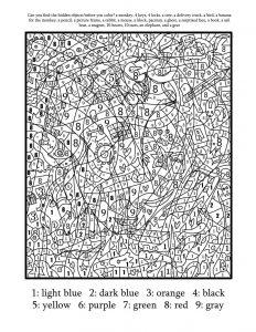 -по-номерам-для-взрослых-10-232x300 Раскраски по номерам взрослые