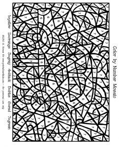 Раскраски по номерам для взрослых (7)