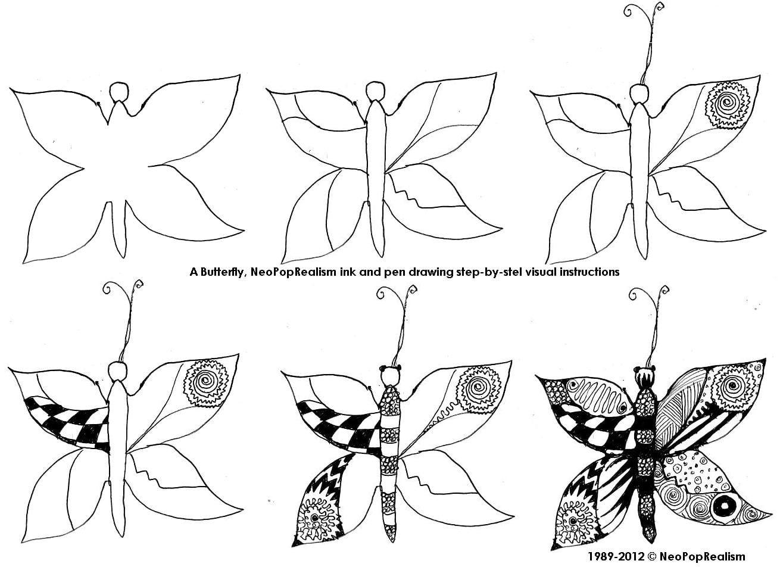 Рисуем необычную бабочку