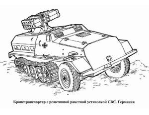 Военная техника картинки раскраски (2)