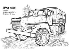-техника-картинки-раскраски-3-300x233 Военная техника