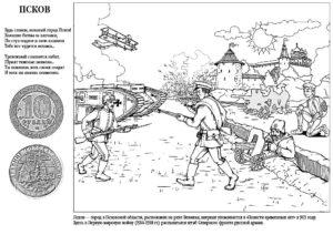 Война картинки раскраски (3)