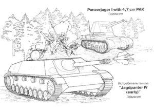 Истребитель танков jagdpanter 4, раскраска