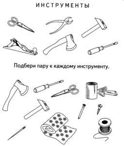 Инструменты картинки раскраски (23)