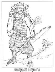 Лук и стрелы картинки раскраски (10)