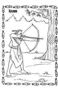 Лук и стрелы картинки раскраски (18)