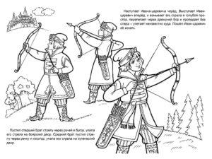 Лук и стрелы картинки раскраски (50)