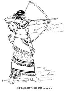 Лук и стрелы картинки раскраски (64)