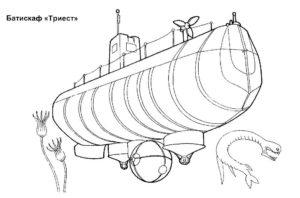 Подводная лодка картинки раскраски (11)