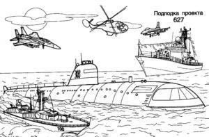 Подводная лодка картинки раскраски (18)