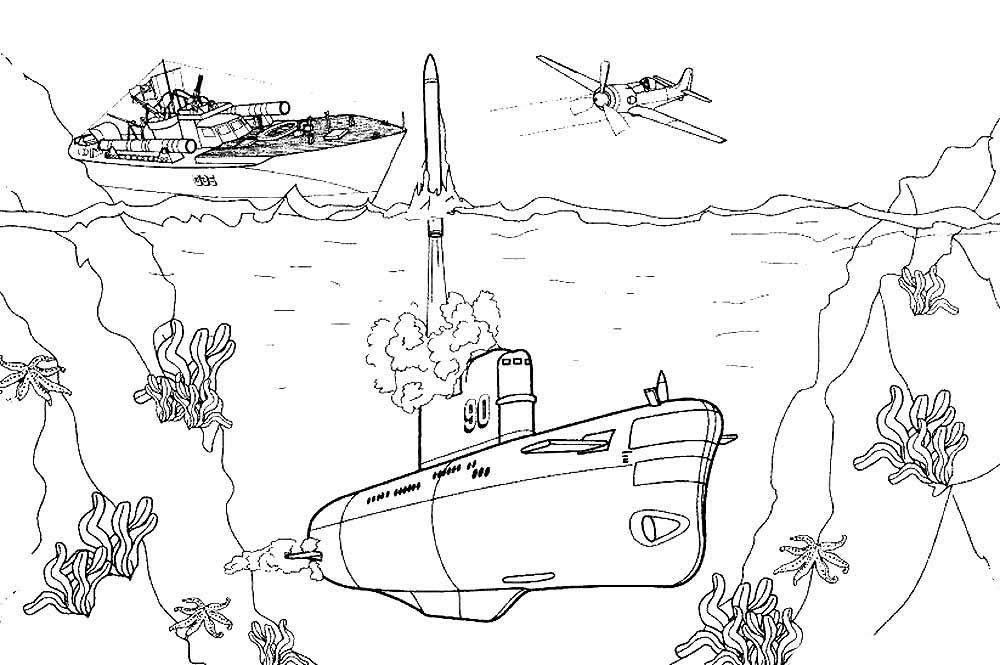 Картинки раскраска подводные лодки