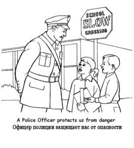 Полиция картинки раскраски (16)