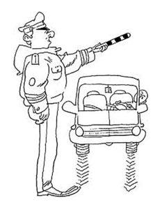 Полиция картинки раскраски (36)