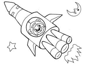 Ракета картинки раскраски (21)