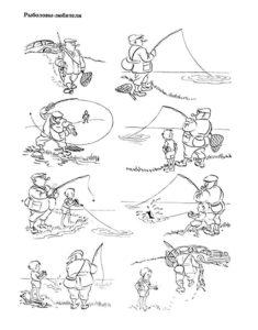 Рыбалка картинки раскраски (38)