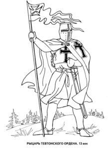 Рыцари картинки раскраски (40)