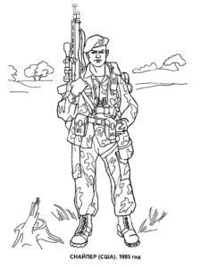 -картинки-раскраски-3-225x300 Снайпер