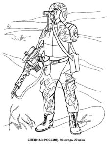 -картинки-раскраски-6-225x300 Снайпер