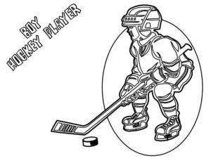 Хоккей картинки раскраски (39)