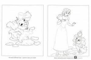 королевские питомцы картинки раскраски крупные (25)