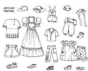 одежда для детей картинки раскраски крупные (13)