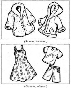 одежда для детей картинки раскраски крупные (22)