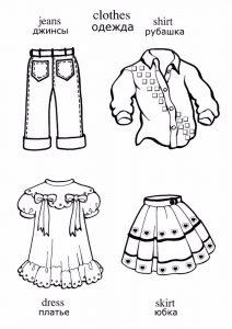 одежда для детей картинки раскраски крупные (28)