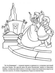 принц и принцесса картинки раскраски крупные (2)