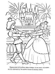 принц и принцесса картинки раскраски крупные (40)