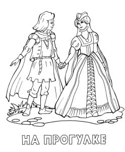 принц и принцесса картинки раскраски крупные (66)
