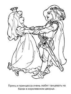 принц и принцесса картинки раскраски крупные (71)