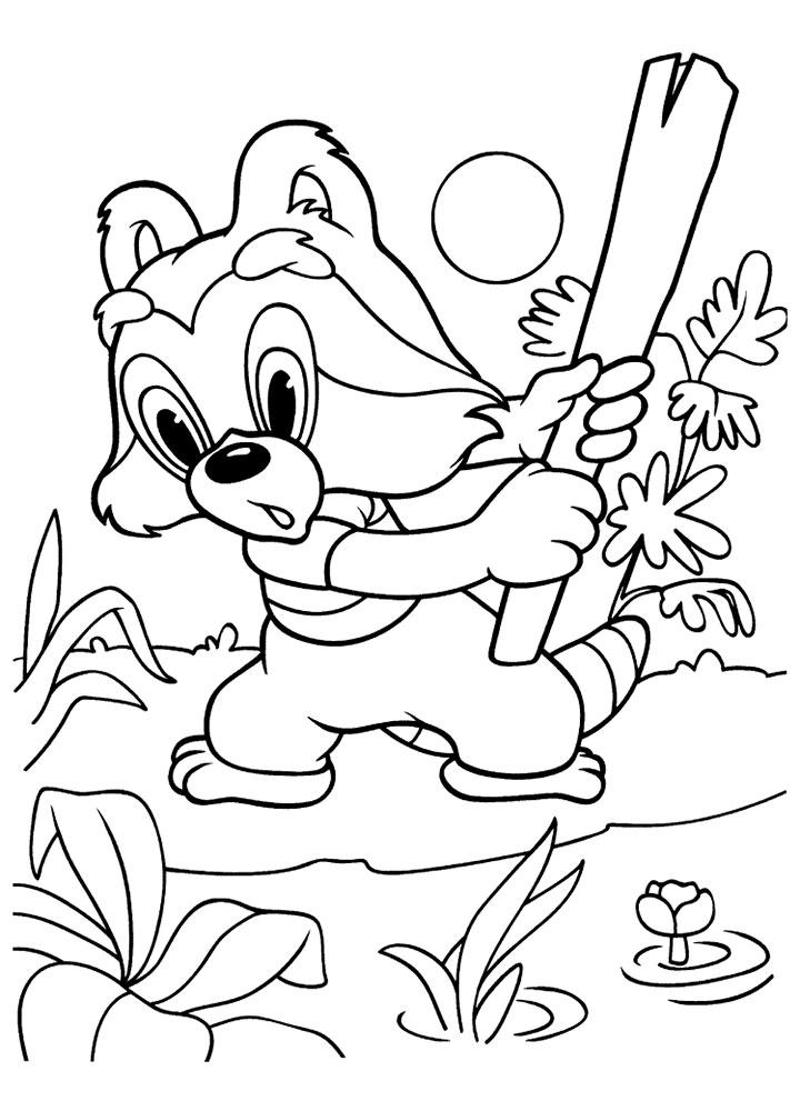 Картинка формата а4 распечатать, днем рождения рыбакам