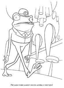 Лягушка картинки раскраски (2)
