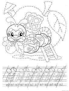 Насекомые гусеница картинки раскраски (10)