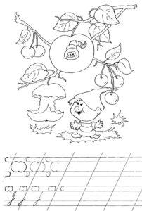 Насекомые гусеница картинки раскраски (11)