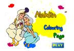 Аладдин и Жасмин онлайн раскраска