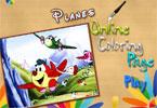 Самолеты   онлайн раскраска