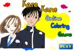 Каре Кано   онлайн раскраска