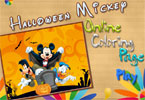 Хэллоуин ведьмы онлайн раскраска