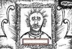 Эскиз онлайн раскраска