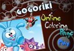 Смешарики онлайн раскраска