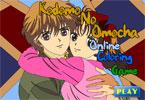 Kodomo no Omocha   онлайн раскраска