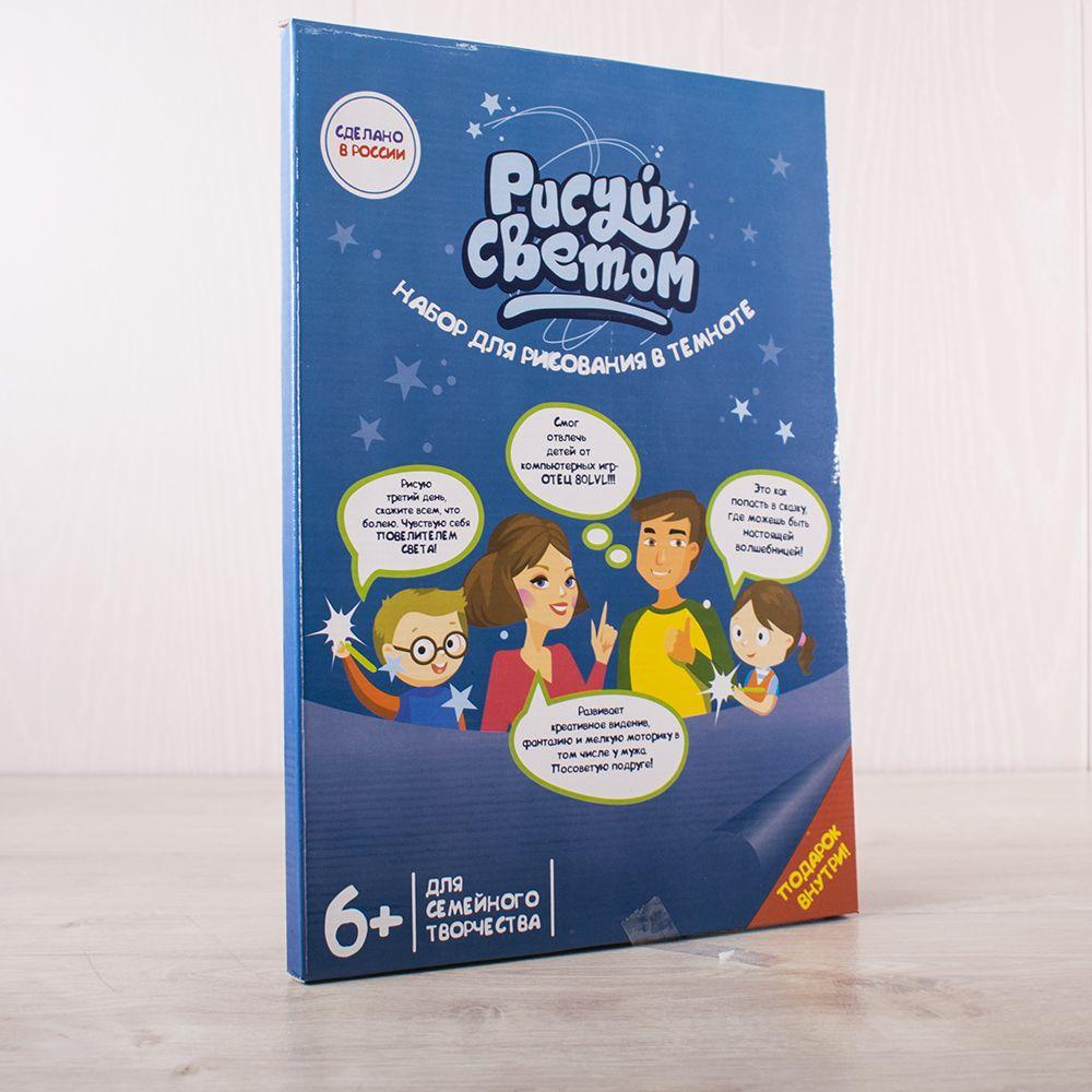 Идеи подарков для ребенка на Новый год и не только